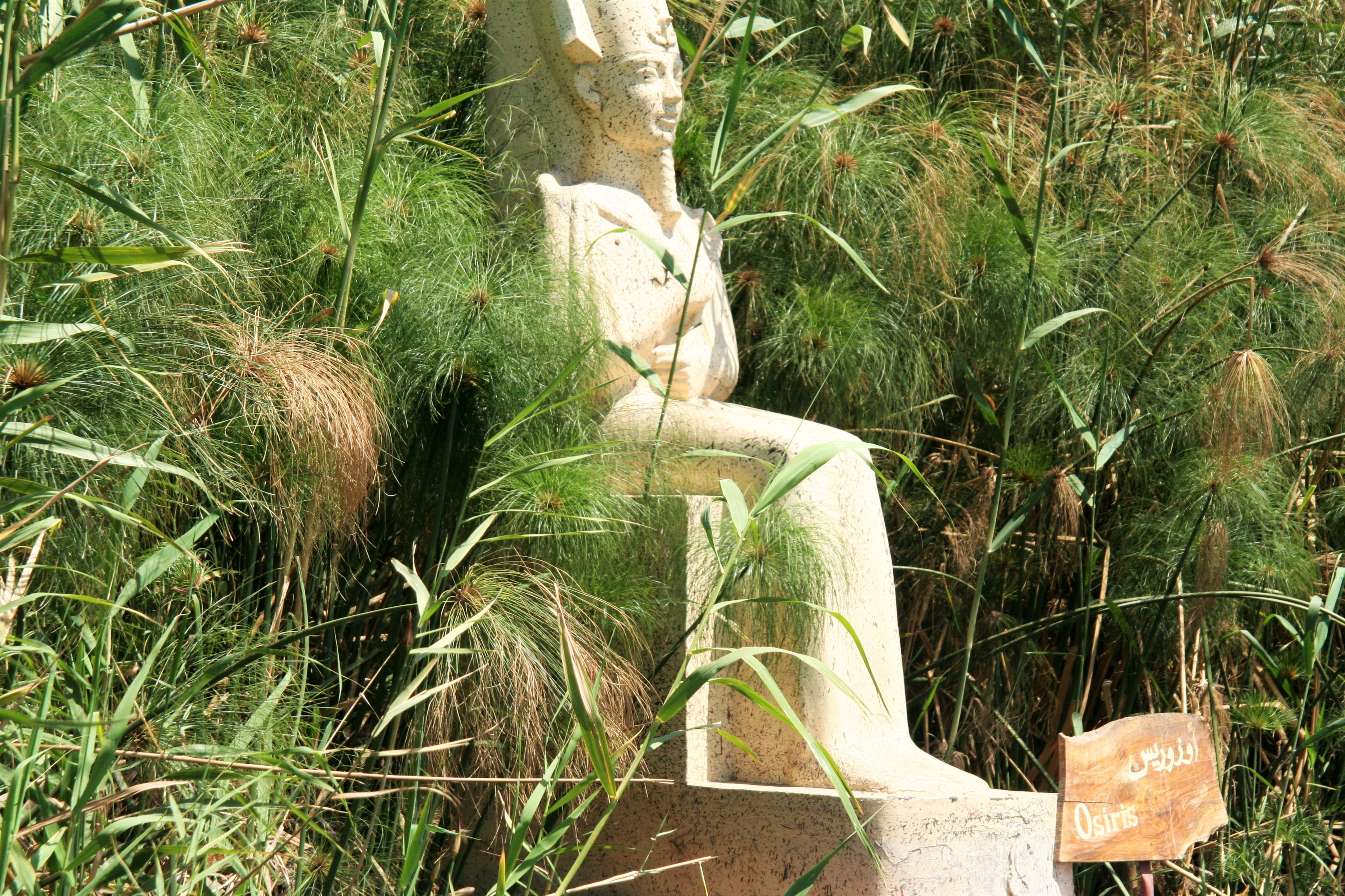 IMG_0040 Statue amid Papyrus on the Nile River, Egypt.jpg
