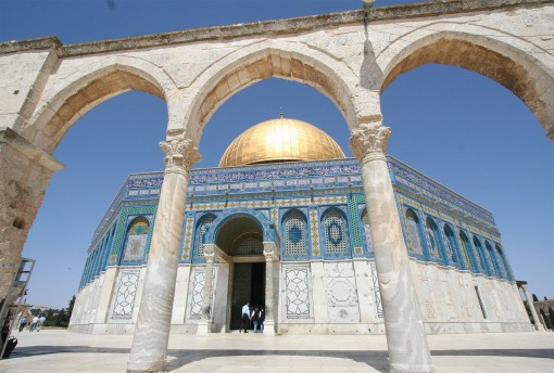 Dome of the Rock, mosque, arches, temple mount, Old Jerusalem, The Long Way Back