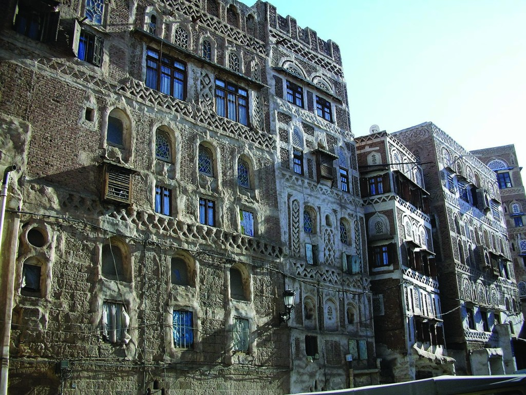 Row of Tower Houses in Sana'a, Yemen